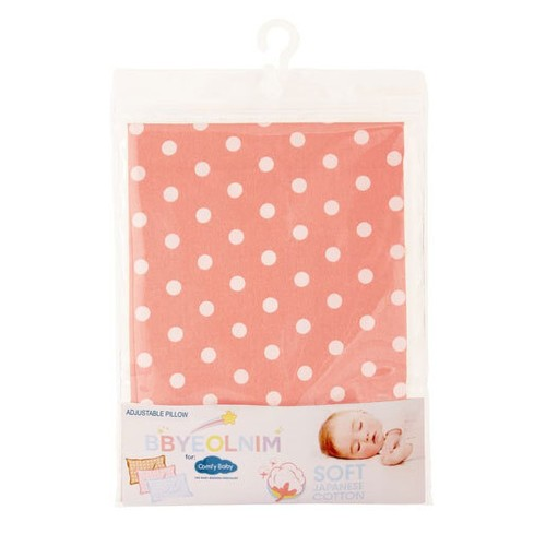 Comfy Baby Adjustable Sarung Bantal - Peach