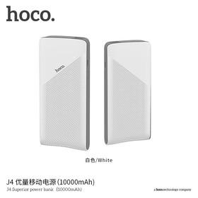HOCO J4 Power Bank 10000mAh