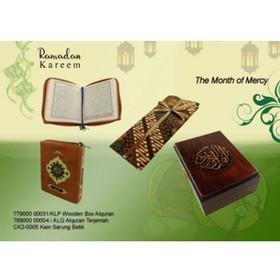 Al-Qur'an Terjemah + Wooden