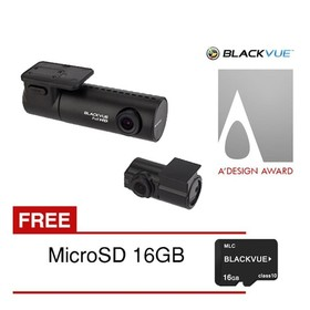 Blackvue Dual Full HD Dashc