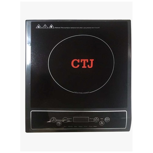 Induction Cooker Sigmatic CTJ CIC 12