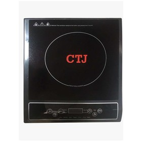 Induction Cooker Sigmatic C