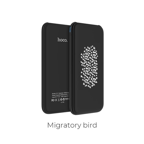 Hoco Power Bank Glowing Pattern with Dual USB Output 10.000mAh J10 - Migratory
