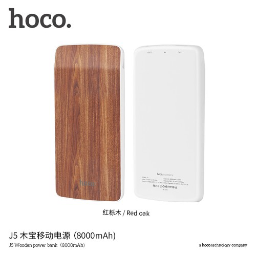 HOCO J5 Power Bank Wooden 8000 mAh Dual USB Output Power Bank Original - Red Oak