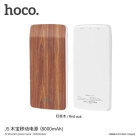 HOCO J5 Power Bank Wooden 8