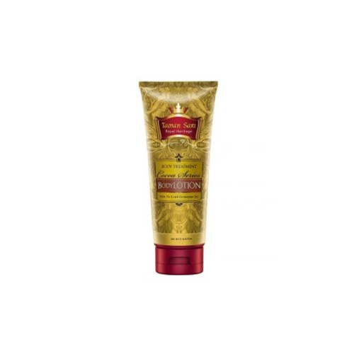 RH Cocoa Butter Body Lotion N.Pack 500gr