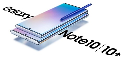 Samsung Galaxy Note10 256GB - Aura Glow