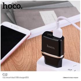 Hoco Zyrex C12 Smart Dual U