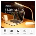 Original REMAX LED Star Series Eye Protecting Desk Lamp RT-E330 [TKU]
