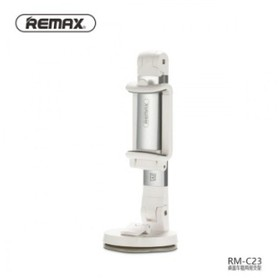 REMAX Multi-Angle Rotation