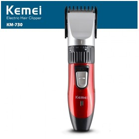 KEMEI KM-730 Rechargeable W