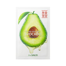The Saem - Natural Avocado