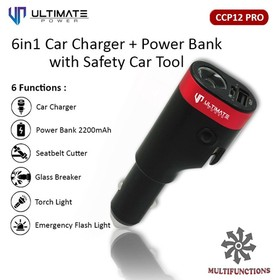 Ultimate 6in1 Car Charger P