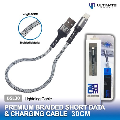 Ultimate Braided Lightning USB Data Cable 30cm BSL30