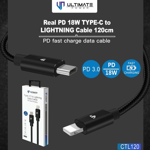 Ultimate Data Cable USB Type C to Lightning PD 18W 120cm CTL120