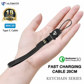 Ultimate Data Cable Keychai