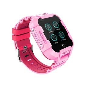 Wonlex GPS Watch KT12 - Pin