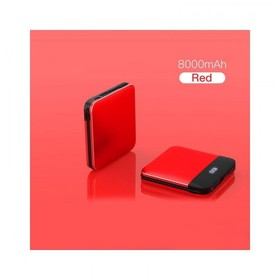 TRAVELCOOL Mini Powerbank 8