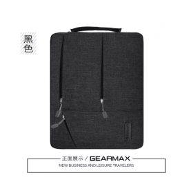 Original GEARMAX WIWU - PRE