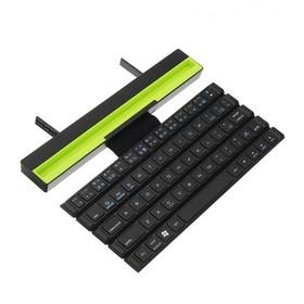 Rollable BT Wireless Blueto