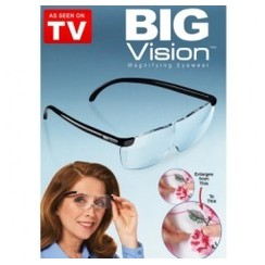 Big Vision Magnifying Eyewear Glasses - As Seen On TV [TKU]
