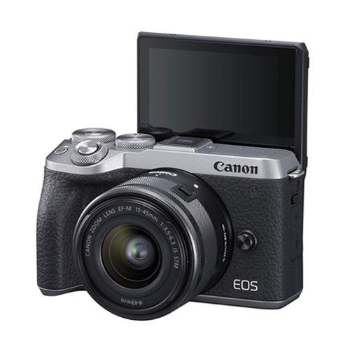 Canon EOS M6 Mark II Mirrorless Digital Camera with Lens 15-45mm - Silver EOSM6IILS