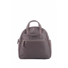 Silvertote Monica Backpack