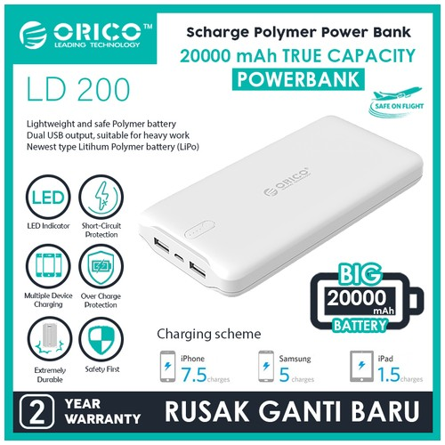 Orico LD200 20000mAh Scharge Polymer Power Bank - White