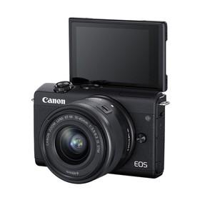 Canon EOS M200 Mirrorless D