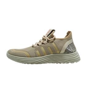 Sepatu sneakers pria Dane A