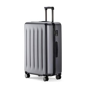 90FUN PC Luggage 20 inch -
