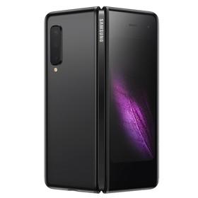 Samsung Galaxy Fold - Cosmo