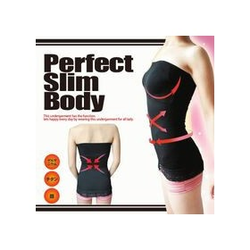 PERFECT SLIM BODY - KEMBEN