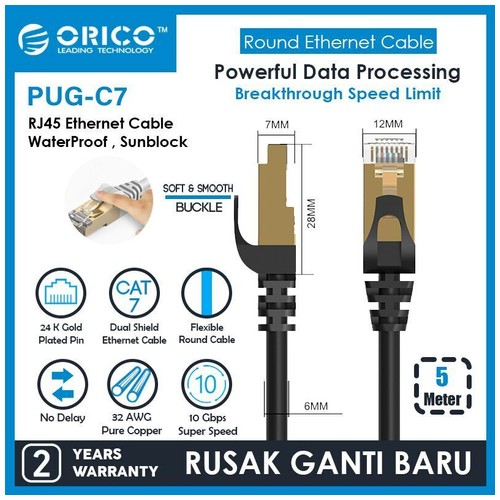 ORICO LAN Round Cable CAT7 10Gbps Ethernet Network - 5M - PUG-C7-50-BLACK