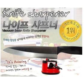 Kleva Knife Shaperner With