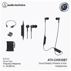 Audio Technica ATH-CKR35BT