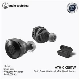 Audio Technica ATH-CKS5TW S