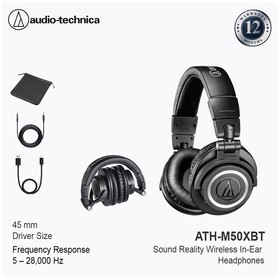Audio Technica ATH-M50XBT W