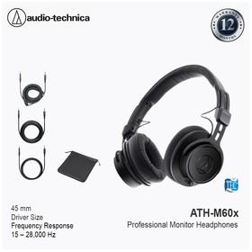 Audio-Technica ATH-M60X Pro