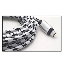 Ikawai Cable Braided 100% C