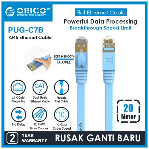 ORICO LAN Flat Cable CAT7 10Gbps Ethernet Network - 20M - PUG-C7B-200