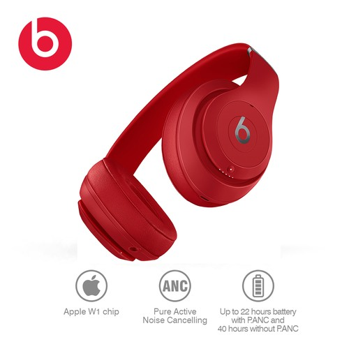 Beats Studio 3 Wireless, Red