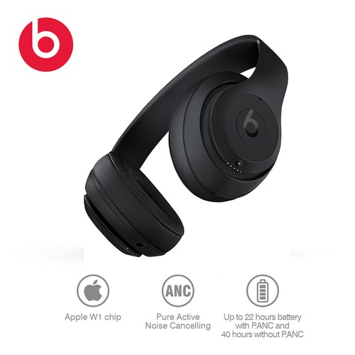 Beats Studio 3 Wireless, Matte Black