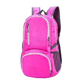 Aiken Backpack - Pink