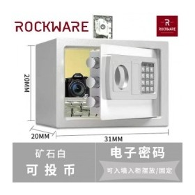 ROCKWARE Safety Box with PI