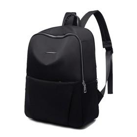 Hoku Backpack Dovia - Black
