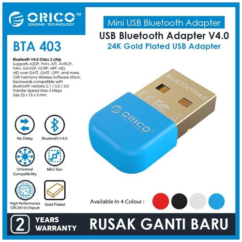 Orico Bluetooth 4.0 Receiver Dongle - BTA-403 - Blue