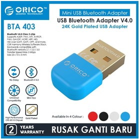 Orico Bluetooth 4.0 Receive