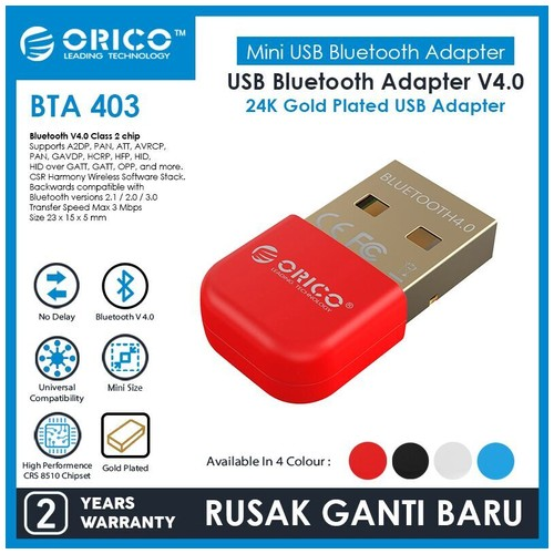 Orico Bluetooth 4.0 Receiver Dongle - BTA-403 - Red
