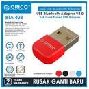 Orico Bluetooth 4.0 Receive